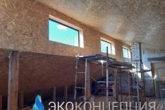 InShot_20210504_1423451901